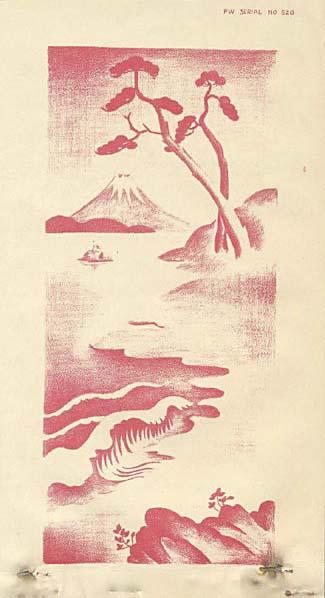 One side of propaganda leaflet 520 featuring Japanese style artwork