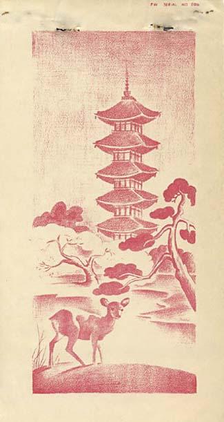 Japanese style artwork on one side of propaganda leaflet 806